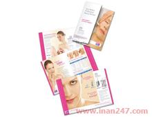 Catalogue, Brochure 2-C02