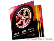 Catalogue, Brochure 4-C04