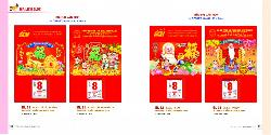 In lịch tết 2015-In lịch tết 2015